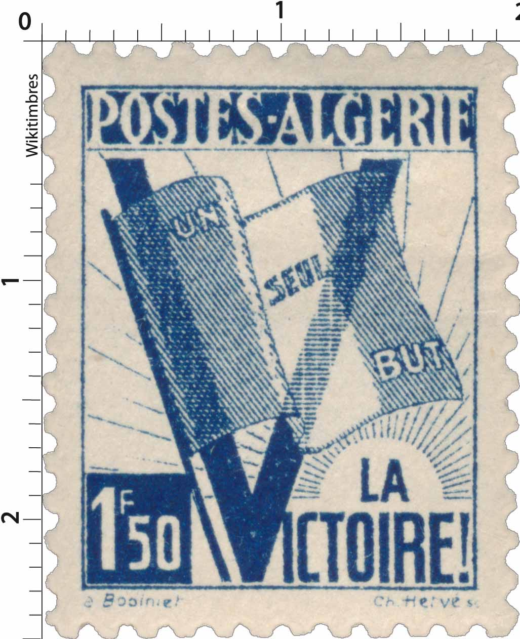 Timbre Algerie Neuf N° 199 ** Pour La Victoire Algeria Stamps