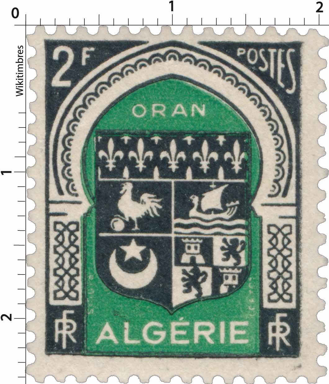 Stamps Timbre Algerie Neuf N° 259 ** Armoirie
