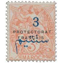 2014 Maroc - Blanc