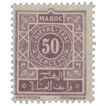1917 Maroc - Chiffre Taxe à percevoir