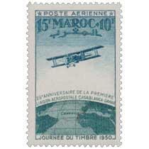 1950 Maroc - Journée du timbre et 25° anniversaire de liaison postale Casablanca-Dakar