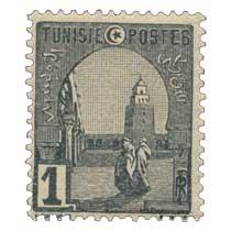 Tunisie - Mosquée de Kairouan