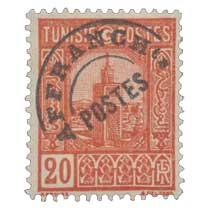 Tunisie - Grande mosquée de Tunis