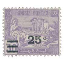 Tunisie - Ruines du Capitole de Dougga. Joueur de pipeau