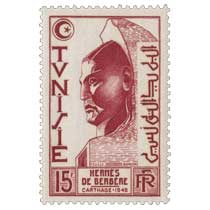 Tunisie - Hermès de Berbère Carthage 1949