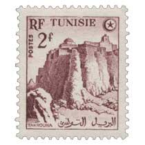 Tunisie - Takrouna