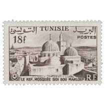 Tunisie - Le Kef, mosquée Sidi ben Maklouf