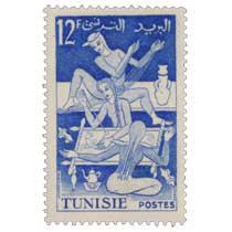 Tunisie - Broderie