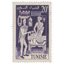 Tunisie - Parfumerie
