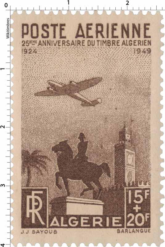 Algérie - 25e Anniversaire du Timbre Algérien 1924 1949