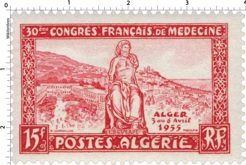 Algérie - Statue d'Esculape et vue d'Alger
