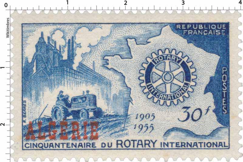 Algérie - Cinquantenaire du Rotary international 1905 1955