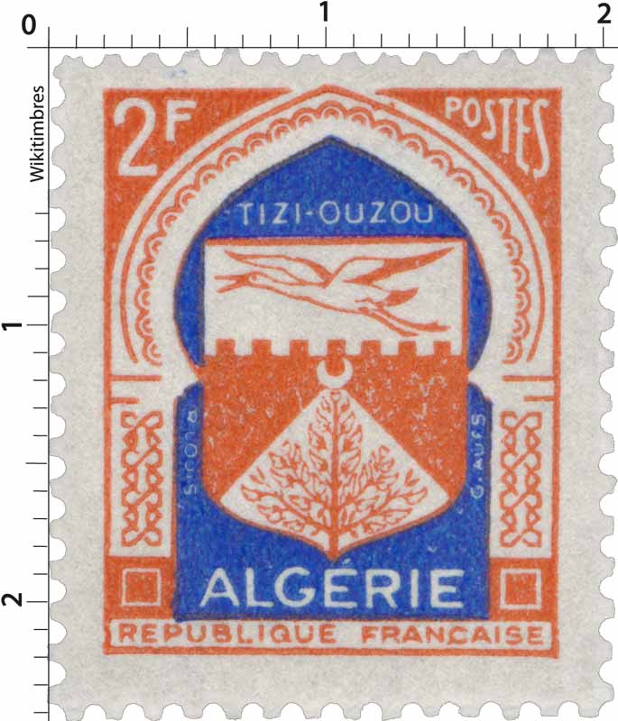 Algérie - Tizi-Ouzou