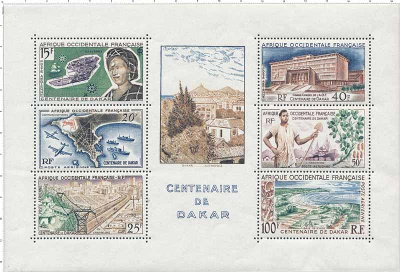 Afrique Occidentale Française - Centenaire de Dakar