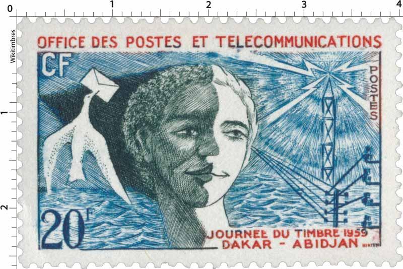 1959 Afrique Occidentale Française - Journée du timbre Dakar Abidjan