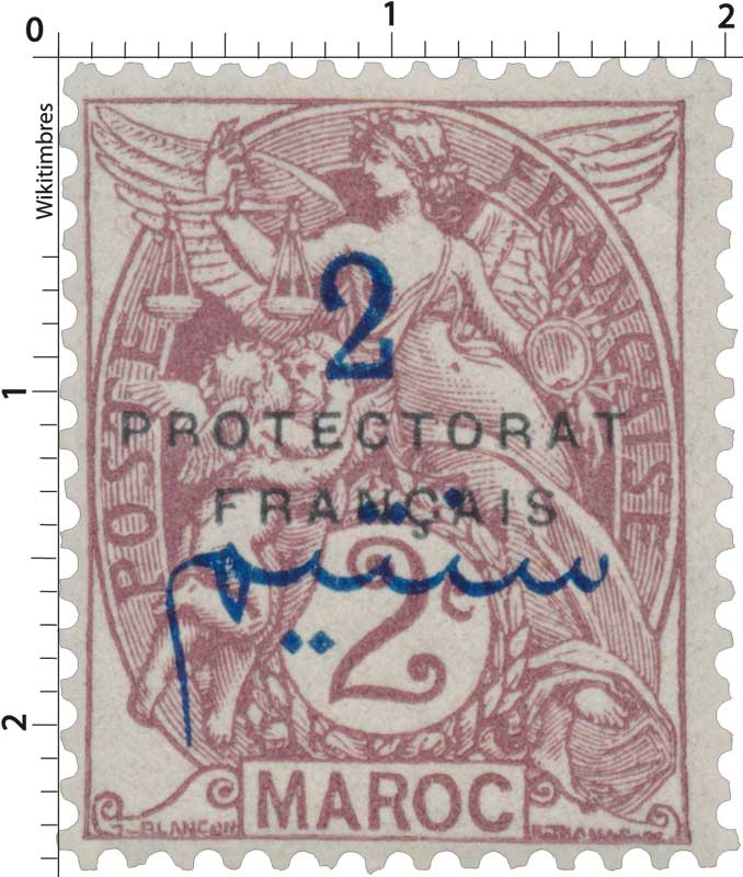 1914 Maroc - Blanc