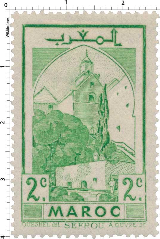1939 Maroc - Mosquée de Sefrou