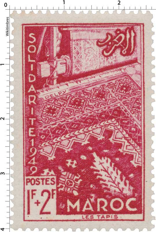 1950 Maroc - Tapis