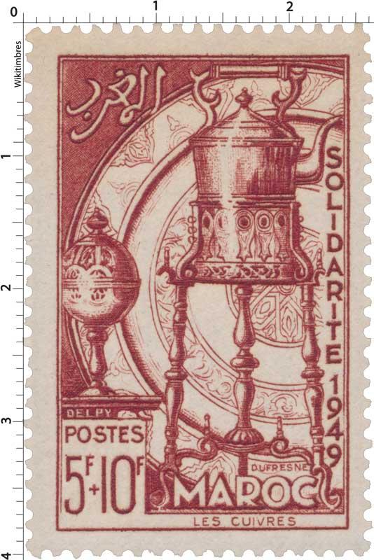 1950 Maroc - Cuivres
