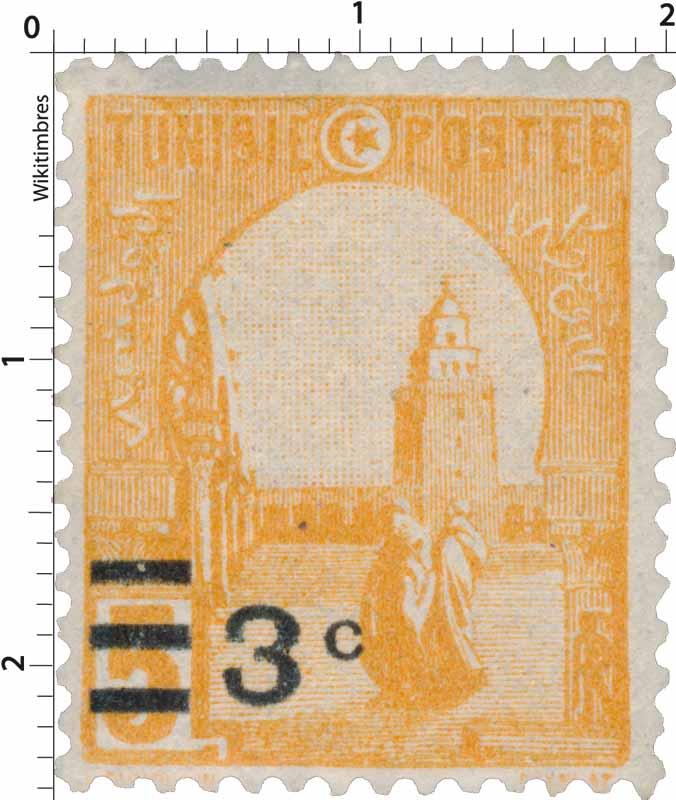 Tunisie - La grande mosquée de Kairouan