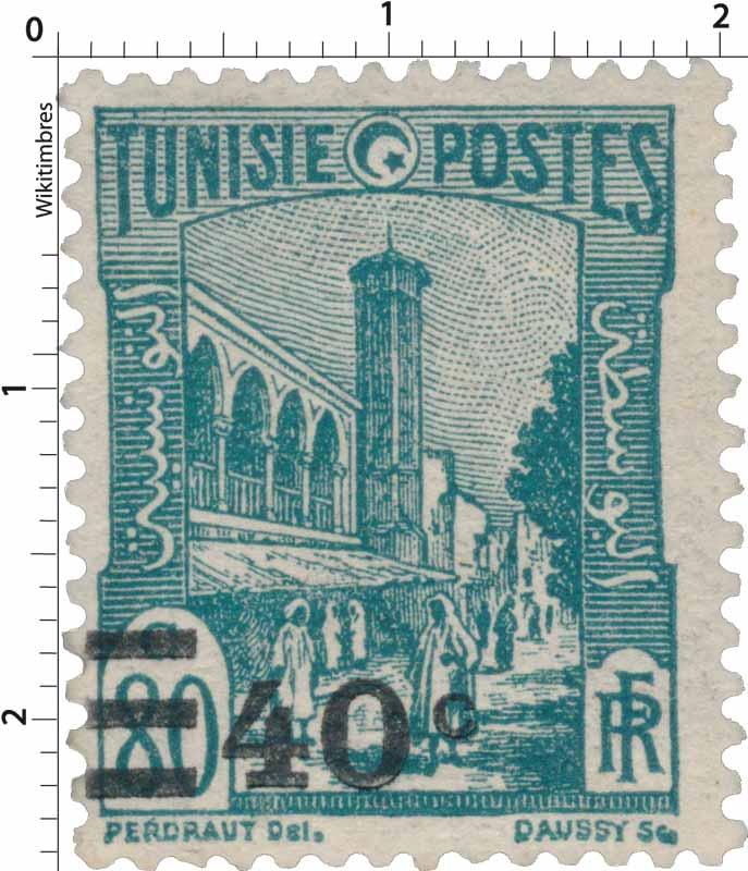 Tunisie - Mosquée Halfaouine, à Tunis