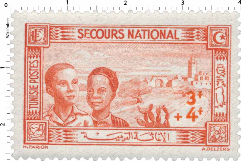 Tunisie - Secours national
