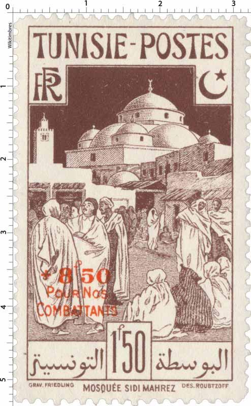 Tunisie - Mosquée Sidi-Mahrez