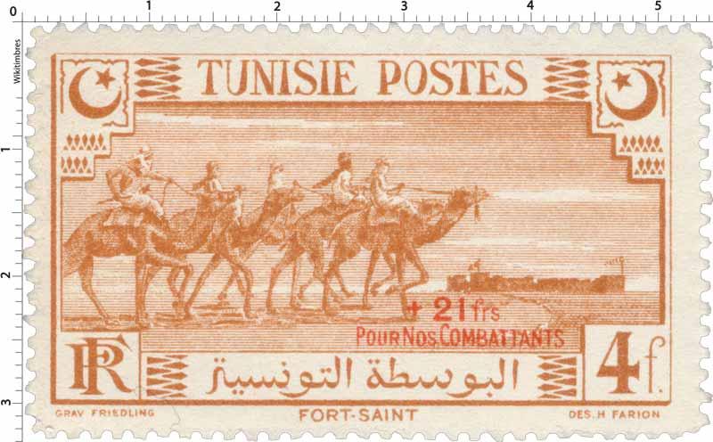 Tunisie - Fort Saint