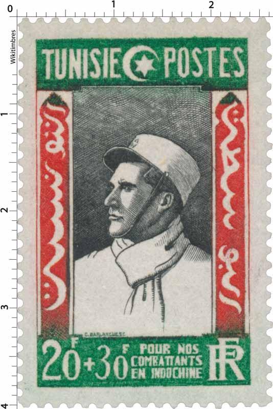 Tunisie - Pour nos combattants en indochine