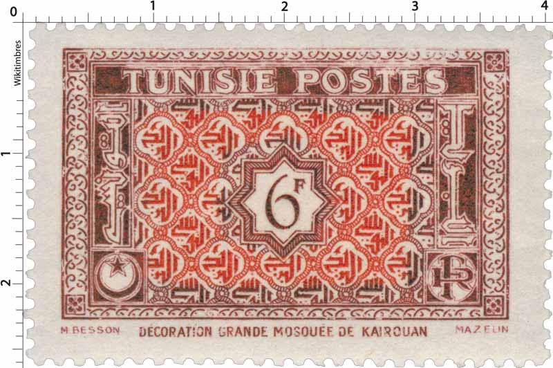 Tunisie - Décoration grande mosquée de Kairouan