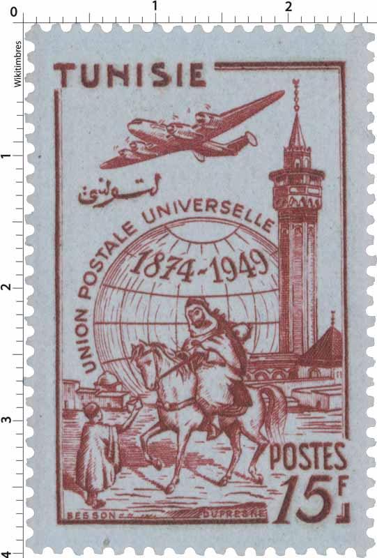 Tunisie - Union Postale Universelle 1874 - 1949