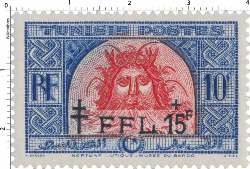 Tunisie - Tête de Neptune (détail de la mosaïque d'Utique : triomphe de Neptune et d'Amphitrite)