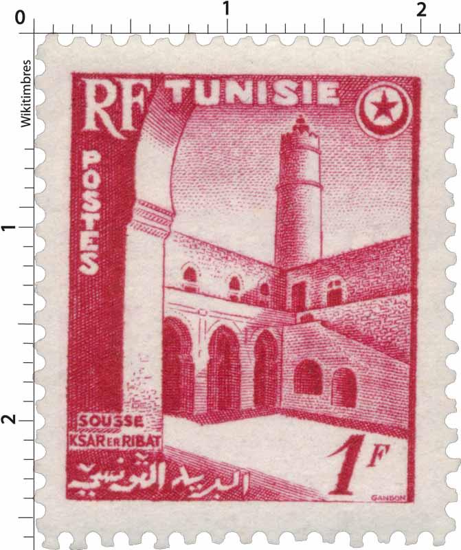 Tunisie - Sousse Ksar er Ribat