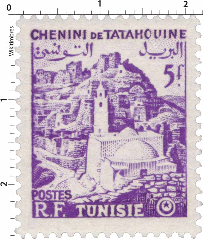 Tunisie - Chenini de Tatahouine