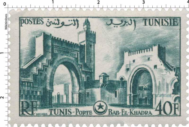 Tunisie - Tunis, porte Bab-el-Khadra