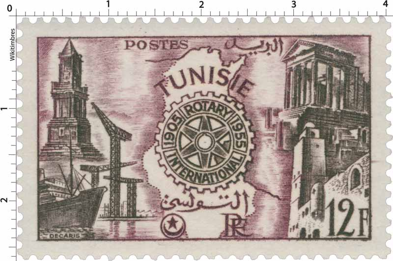 Tunisie - Cinquantenaire du Rotary International