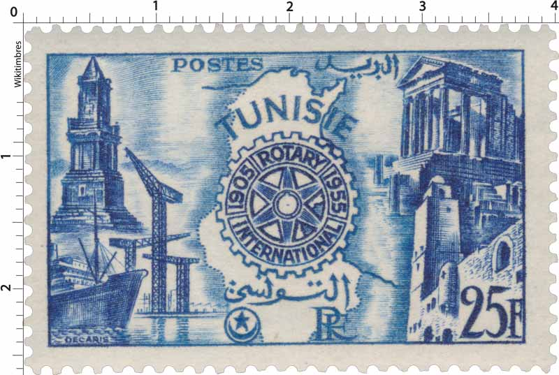 Tunisie - Cinquantenaire du Rotary International