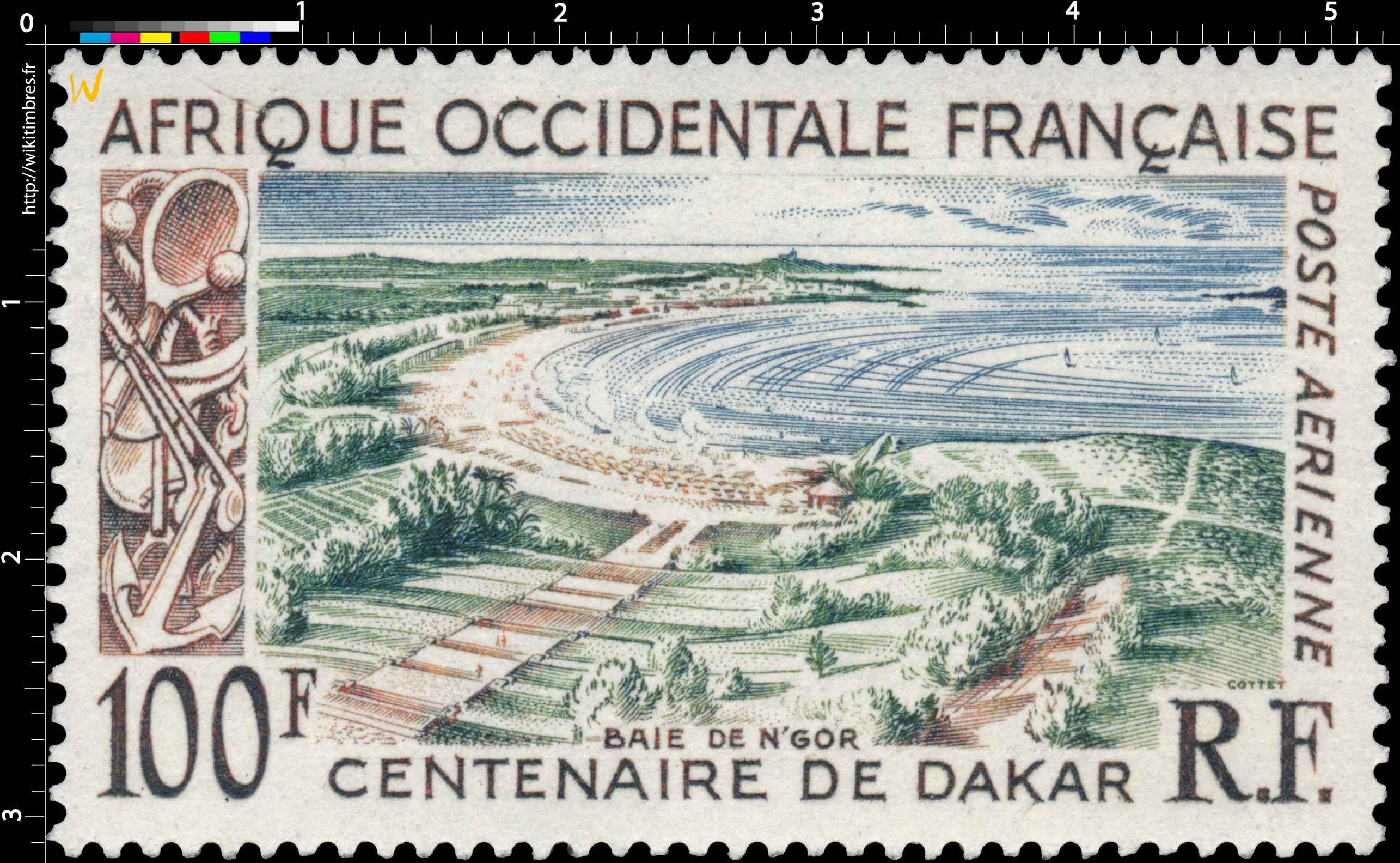 Afrique Occidentale Française - Centenaire de Dakar, baie de N'gor