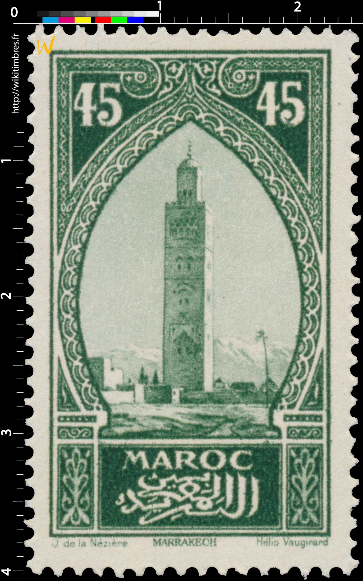1923 Maroc - La Koutoubia - Marrakech