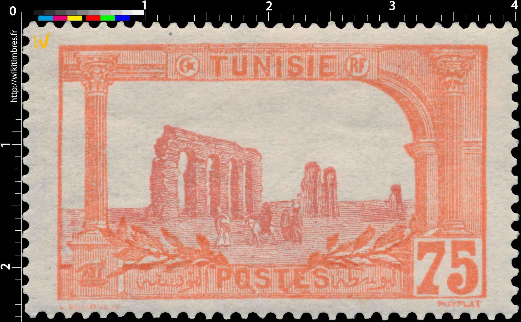 Tunisie - Aqueduc romain de Zaghouan