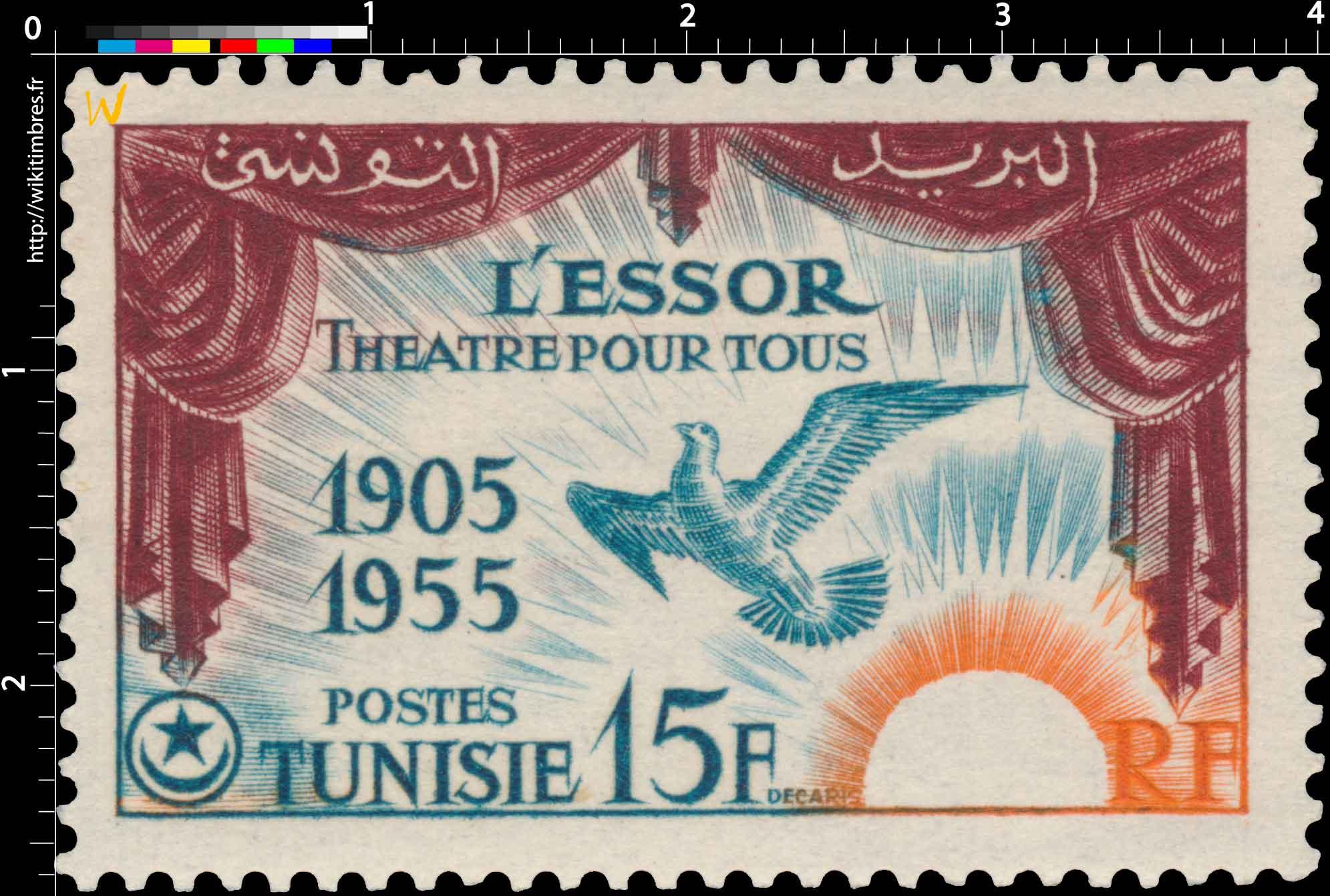 Tunisie - Centenaire de l'Essor - le théâtre pour tous