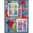 2016 Marc Chagall 1887-1985