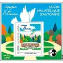 2018 72e Salon philatélique d'automne - Signature de l'armistice - Clairière de Rethondes - 11 novembre 1918