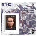 2021 150e anniversaire de la Commune de Paris - Louis Michel 1830 1905