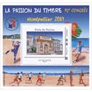 2018 La passion du timbre - 92 congrès Montpellier - Porte du Peyrou