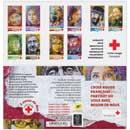 2019 Croix-Rouge française : partout où vous avez besoin de nous