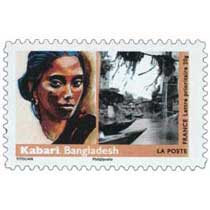 Kabari. Bangladesh