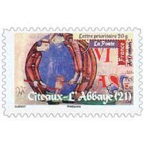 Art roman Cîteaux - L'abbaye (21)