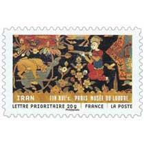 IRAN FIN XVIᵉ s. PARIS MUSÉE DU LOUVRE