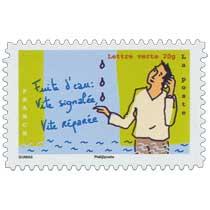 2014 Fuite d'eau : vite signalée, vite réparée